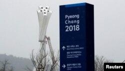 Mesto gde će goreti olimpijski plamen tokom Zimskih Olimpijskih igara 2018. u Pjongčangu, Južna Koreja, 22. januar 2018.