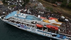 ترکیه کمیسیونی برای تحقیق درباره حمله اسراییل به کشتی های حامل کمک برای غزه تشکیل می دهد