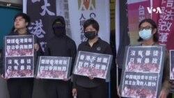 香港預計將是中國兩會重點議題