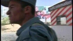 ئهفغانسـتان