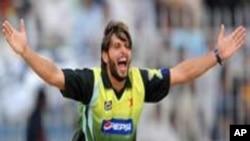 پاکستان ٹیم کے کپتان شاہد خان آفریدی