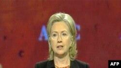 Klinton: Angazhimi amerikan për Izraelin, i palëkundur