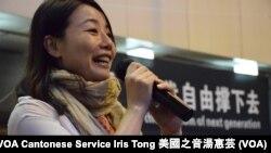 香港立法會議員劉小麗 (Photo: 美國之音湯惠芸)