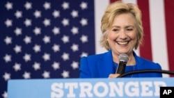 Hillari Klinton, prezidentlikka demokrat nomzod
