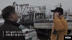 탈북자들의 탈북 역경을 다룬 영화 '천국의 국경을 넘다'의 한 장면.