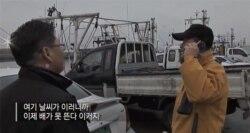 [뉴스풍경 오디오] 워싱턴 북한인권 영화제, '천국의 국경을 넘다' 상영