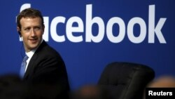 FILE - Facebook CEO Mark Zuckerberg speaks during a town hall at Facebook's headquarters in Menlo Park, California, Feb. 27, 2015. Zuckerberg was one of the victims of the bug that emerged this week on the social networking site.