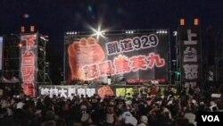 台灣過去多天舉行抗議要求政府下台(資料圖片)