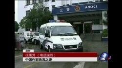 VOA连线:作家铁流被警方刑事拘留