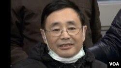 陳子明今年年初抵達波士頓治療癌症(美國之音黃耀毅)