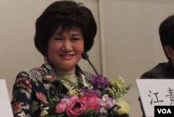 香江文化交流基金會主席江素惠認為,兩岸關係現在遇到瓶頸(美國之音湯惠芸)
