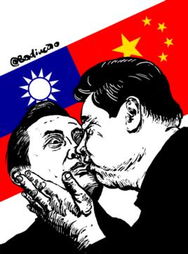 巴丢草漫画习马会(图片来源:China Digital times/巴丢草)