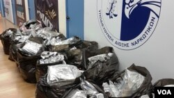 Albanian Marijuana captured in Greece