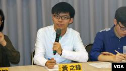 黄之锋:我们没有主张香港独立(美国之音杨明拍摄)
