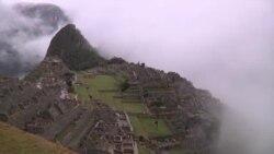 Andes ေတာင္တန္းေပၚက Inca ၿမိဳ႕ေဟာင္း