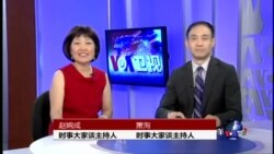 VOA卫视(2014年6月5日 第二小时节目)
