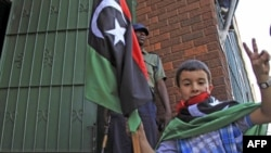 «Друзья Ливии» обсудят вопросы помощи новым властям страны