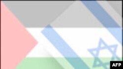 تعهد آمريکا به فراهم آوردن آينده بهتر برای مردم فلسطين و اسرائيل