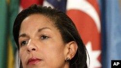 ເອກອັກຄະລັດຖະທູດສະຫະລັດ ປະຈໍາອົງການ ສະຫະປະຊາຊາດ ທ່ານນາງ Susan Rice ຖອນໂຕອອກຈາກ ການສະໝັກເປັນ ລັດຖະມົນຕີການຕ່າງປະເທດ ສຫລ.