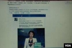 有網民在微博上貼文表示,廣東電視新聞頻道的《正點新聞》又有改動,以廣東話及普通話梅花間竹廣播。(美國之音湯惠芸)