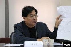 台湾关怀中国人权联盟理事长杨宪宏(美国之音杨明拍摄 )