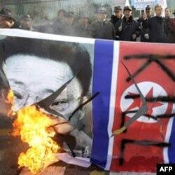 Janubiy Koreyada Shimol siyosatiga qarshi namoyishlar, 24 noyabr 2010