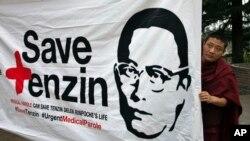 西藏僧侣丹增德勒仁波切死于中国监狱