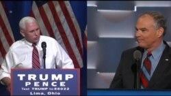 Чого чекати на дебатах між кандидатами у віце-президенти США? Відео