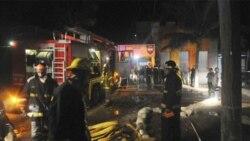 در آتش سوزی زندان هندوراس صدها تن کشته شدند