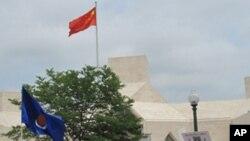 海外蒙古人在中國駐美使館前抗議