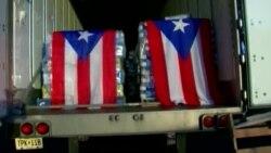 Помош за Порторико