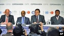 欧盟和非盟领导人在哥本哈根举行记者会