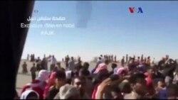 Hava Saldırıları Ezidiler'e Kaçış Yolu Açıyor