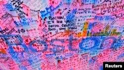 Poruke na improvizovanom spomeniku žrtvama bombaških napada u Bostonu, 25. april 2013.