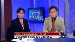 VOA卫视(2015年5月18日 第二小时节目)