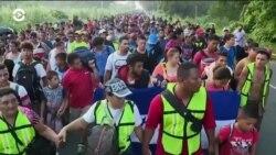 Караван мигрантов из Центральной Америки возобновляет путь в сторону США