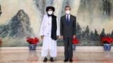 2021年7月28日中国国务委员兼外交部长王毅在中国天津会见阿富汗塔利班政治首脑毛拉·巴拉达尔