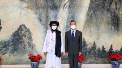 中國稱向阿富汗提供2億元人民幣糧食和疫苗援助