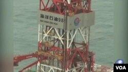 中國海洋石油981鑽井平台。(視頻截圖)