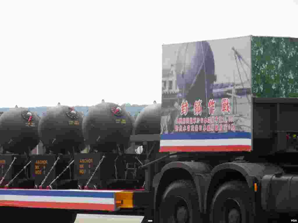抗战纪念梯队呈现抗战时期使用的MK-6号海军水雷 (美国之音赵婉成)