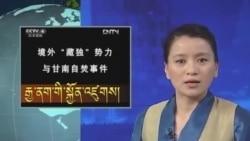 Kunleng News February 08, 2013