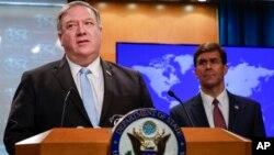 د امریکا د بهرنیو چارو او دفاع وزیران