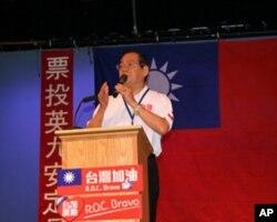 台湾立法院副院长曾永权