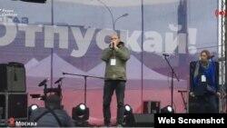 Moscovo palco de protestos. Imagem da internet.