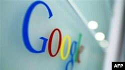 ԵՄ-ը «Google»-ի դեմ հակամենաշնորհային հետաքննություն է սկսել