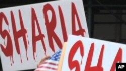 شرعی قوانین کے خلاف امریکہ میں ایک مظاہرہ