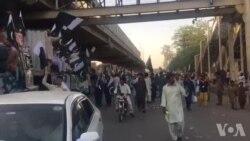 فلاح پشتون ریلی - لاہور