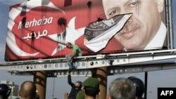 Bản báo cáo được đưa ra một ngày sau khi hãng thông tấn Anatolia đưa tin các giới chức Thổ Nhĩ Kỳ bắt giữ 10 người tình nghi có liên hệ với al-Qaida.