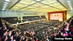 지난달 4일 북한 김정은 국방위원회 제1위원장을 최고인민회의의 제13기 대의원 선거의 후보자로 추대하는 선거자 대회가 열렸다.