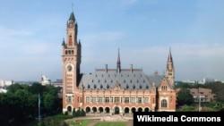 国际常设仲裁法院大楼 (维基共享)